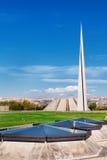 Tsitsernakaberd - The Armenian Genocide memorial and museum in Yerevan, Armenia. Stock Photos