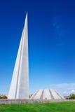 Tsitsernakaberd - The Armenian Genocide memorial and museum in Yerevan, Armenia. Stock Photo