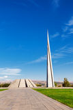 Tsitsernakaberd - The Armenian Genocide memorial and museum in Yerevan, Armenia. Stock Image
