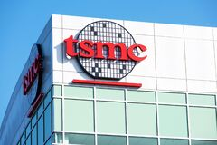 Free TSMC Sign Logo On Headquarters In Silicon Valley Of Taiwan Semiconductor Manufacturing Company Royalty Free Stock Photo - 214958055