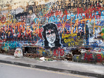 The Tsoi Wall (Tsoi's Wall)  is a graffiti-covered wall in Mosco Royalty Free Stock Images