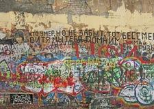 Tsoy vägg i gamla Arbat moscow Arkivbild