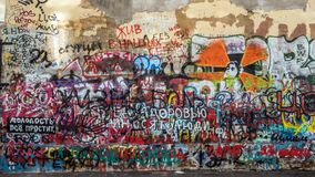 Tsoy wall in Moscow, Russia royalty free stock image