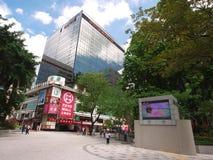 Tsui di sha di Tsim orientale Immagine Stock