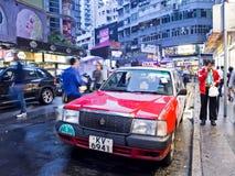 Tsui Hongkong van Tsimsha Stock Afbeelding