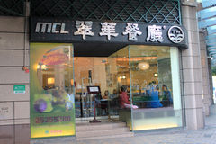 Tsui Wah餐馆在香港 免版税库存照片