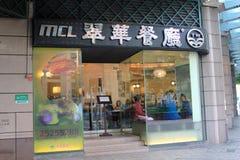 Tsui Wah Restaurant en Hong-Kong Foto de archivo libre de regalías
