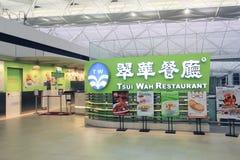Tsui wah restaurant in Hong Kong International airport Stock Photography