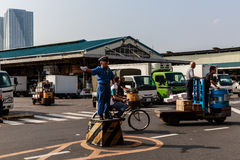 Tsukiji鱼市在Toyko 库存图片