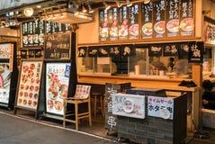 Tsukiji鱼市,日本 免版税库存照片