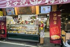 Tsukiji鱼市,日本 免版税库存图片