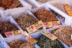 Tsukiji Fish Market in Japan. Stock Photo