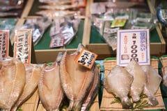 Tsukiji Fish Market, Japan. Royalty Free Stock Images