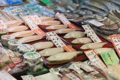 Tsukiji Fish Market, Japan. Stock Images