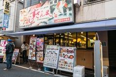 Tsukiji Fish Market, Japan Royalty Free Stock Photos