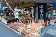 Tsukiji Fish Market, Japan Stock Image