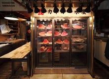 Tsukiji Fish Market Royalty Free Stock Images