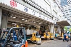 Tsukiji market transportation logistic delivery system Stock Photo