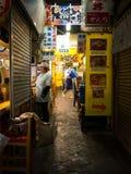 Tsukiji Markt Tokyo Stockbild