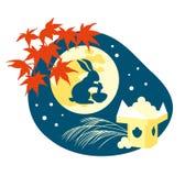 Tsukimi, festival japonês tradicional da lua do outono Imagens de Stock