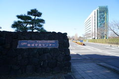 Tsukuba Space Center  Front Gate Royalty Free Stock Images