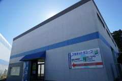 Tsukuba Space Center Planet cube. Ibaraki, Japan-February 12, 2017:The Japan Aerospace Exploration Agency JAXA was designated as a core performance agency to Stock Photos