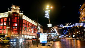 TSUM Central Department Store with holiday illumination in Kiev, Ukraine, stock footage