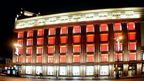 Red building, TSUM Central Department Store with holiday illumination in Kiev, Ukraine, stock video footage