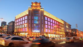 Central Department Store (TSUM) in Kiev, Ukraine, stock video footage