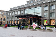 TsUM ,Central Universal Department Store in Moscow. TsUM , Central Universal Department Store is one of the most renowned high end department stores in Moscow Stock Photography