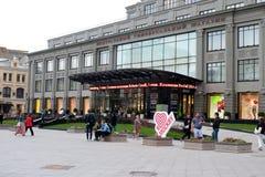 TsUM centralt universellt varuhus i Moskva Arkivbild