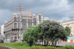 TSUM shopping mall in Moscow. A popular touristic place. Color photo Stock Photo