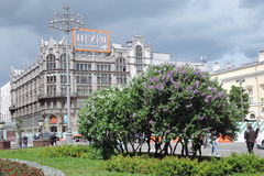 TSUM shopping mall in Moscow. A popular touristic place. Color photo Royalty Free Stock Photo