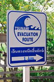Tsunami board in phi phi Stock Photo