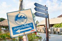 Tsunami escape sign Stock Image