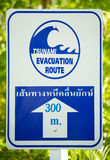 Tsunami evacuation route sign. (white and blue Stock Photo