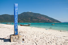 Tsunami harzard zone warning sign. Taken in Lipe island, southern Thailand Royalty Free Stock Image
