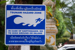 Tsunami Hazard Zone Royalty Free Stock Images
