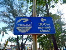 Tsunami hazard zone - Thailand Royalty Free Stock Photos