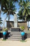 Tsunami Honganji Vikara Memorial - portrait Royalty Free Stock Photo