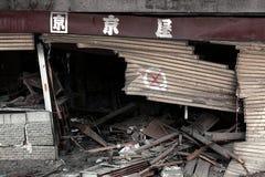 Tsunami Japan 2011 Fukushima Obraz Stock