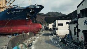 Tsunami japan 2011 fukushima. Consequences of the tsunami in Japan in 2011, Fukushima, Photo taken in kamaishi 11/23/2011 stock video footage