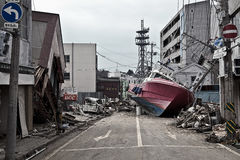 Tsunami japan 2011 fukushima Royalty Free Stock Photography