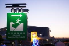 Tsunami trasy ewakuacyjny symbol Obrazy Royalty Free