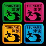 Tsunami warining signs. Set of color tsunami warining signs Stock Photo