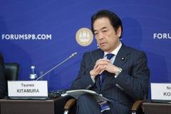Tsuneo Kitamura Stockfoto