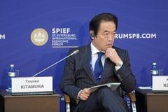 Tsuneo Kitamura Stock Photos