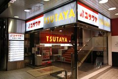 Tsutaya video rental Stock Image