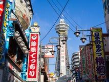 Tsutenkaku at Osaka, Japan. OSAKA, JAPAN DECEMBER 15, 2006: Tsutenkaku is well-known landmark of Osaka, Japan and advertises Hitachi. It is located in the Stock Images