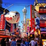 Tsutenkaku torn, Shinsekai, Osaka Japan Fotografering för Bildbyråer